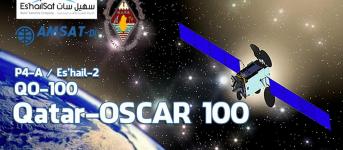 eshail-2-qatar-oscar-100